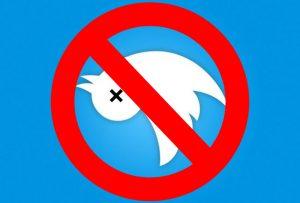 Twitter 凍結
