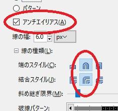 GIMP吹き出し作成手順