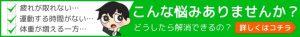 アフィピク バナー雛型02