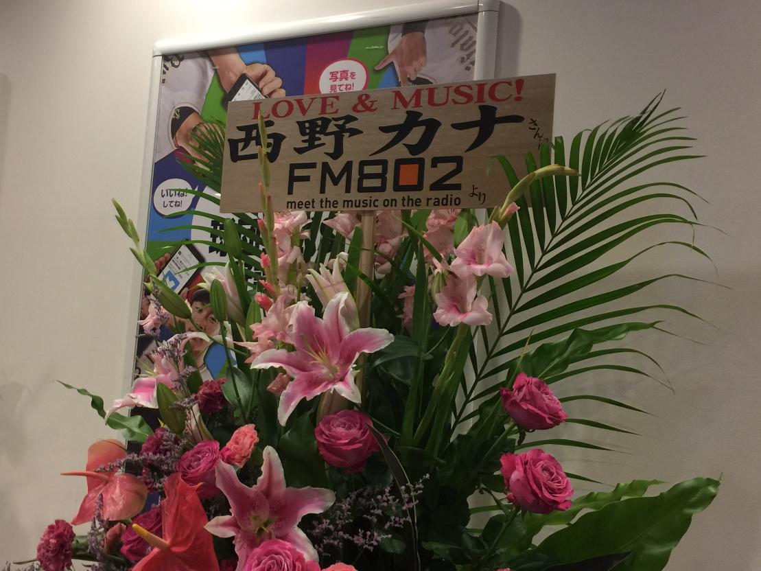 西野カナ ドームツアー 2017 manythanks