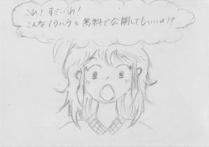 ホワイトボートアニメーション 古川英宏