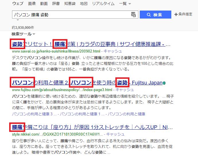 検索結果 すべてのキーワード
