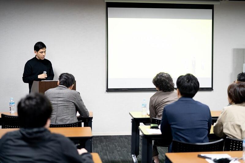 古川英宏 セミナー
