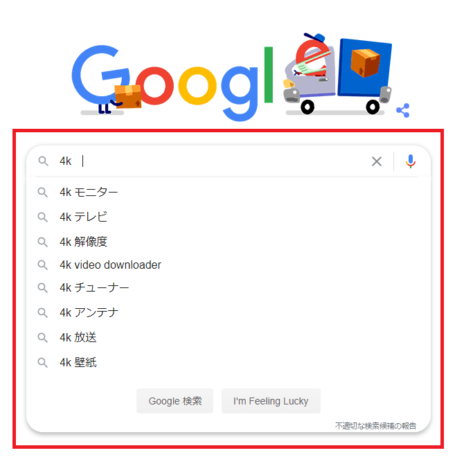 Googleアドセンス キーワード選定 キーワード選び方 キーワード探し方 関連キーワード